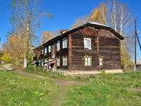 Дегтярск, улица Шевченко, дом 4А. многоквартирный дом
