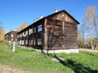 Дегтярск, улица Шевченко, дом 4. многоквартирный дом