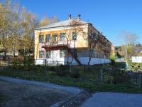 Дегтярск, улица Шевченко, дом 7. детский сад №16