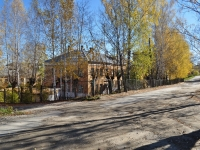 Дегтярск, Шевченко ул, дом 7