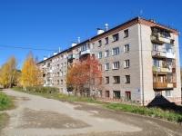 Дегтярск, улица Шевченко, дом 9А. многоквартирный дом
