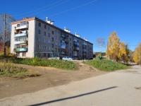 Дегтярск, улица Шевченко, дом 10. многоквартирный дом