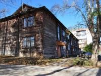 Дегтярск, улица Шевченко, дом 11. многоквартирный дом