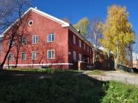 Дегтярск, Шевченко ул, дом 15