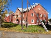 Дегтярск, улица Шевченко, дом 17. многоквартирный дом
