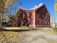 Дегтярск, улица Шевченко, дом 19. многоквартирный дом