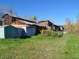 Degtyarsk, Shevchenko st, 车库(停车场)