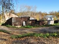Дегтярск, Шевченко ул, хозяйственный корпус