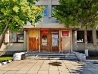 Пышма, улица Кирова, дом 17. органы управления Счетная палата Пышминского городского округа