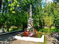 Пышма, Куйбышева ул, памятник