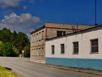 Пышма, улица Ленина, дом 255. офисное здание