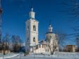 Культовые здания и сооружения Вязьмы