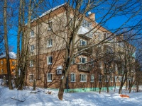 ,  , house 6А. Apartment house