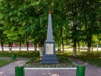 улица Дзержинского. памятник Желзнодорожникам