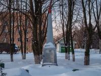 , 纪念碑 Желзнодорожникам, погибшим в годы ВОВ , 纪念碑 Желзнодорожникам, погибшим в годы ВОВ