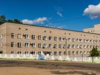 Вязьма, улица Кашена, дом 15. поликлиника №3