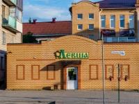 """, 商店 """"Левша"""",  , 房屋 10А"""
