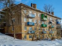 Вязьма, улица Космонавтов, дом 6. многоквартирный дом