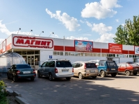 """, store """"Магнит"""",  , house 23"""