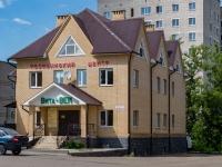 """, health center """"Вита-Вем"""",  , house 27А"""