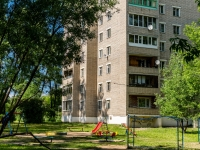 ,  , house 1А. Apartment house