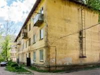 Вязьма, улица Полины Осипенко, дом 2А. многоквартирный дом