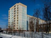Вязьма, улица Полины Осипенко, дом 27. многоквартирный дом
