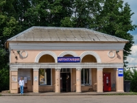 ,  , house 1. railway station