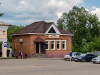 ,  , house 1. railway station