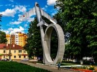 , monument