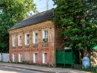 Вязьма, улица Парижской Коммуны, дом 14. офисное здание