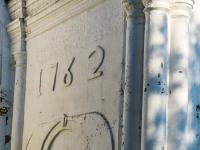 Вязьма, церковь Введенская , улица Парижской Коммуны, дом 18А