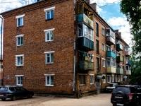 Вязьма, улица Репина, дом 9А. многоквартирный дом