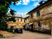 Вязьма, улица Репина, дом 11. многоквартирный дом
