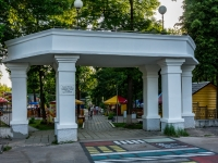 , park Городской , park Городской