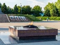 , 公园 Городской , 公园 Городской