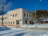 Вязьма, площадь Советская, дом 2. офисное здание