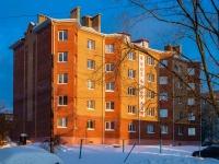 Вязьма, улица Спортивная, дом 1. многоквартирный дом