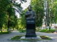 Вязьма, Страховой пер, памятник