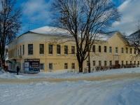 , Efremov square, 房屋 1/2. 公寓楼