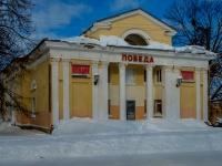 , st Lenin, house 13. vacant building