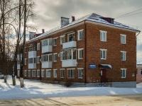 , st Lenin, house 14. Apartment house
