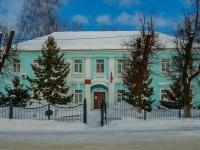 , st Lenin, house 15. court