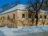 , st Lenin, house 19. office building
