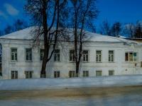 , st Lenin, house 21. governing bodies