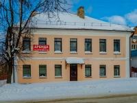 , st Lenin, house 23. office building