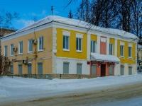, st Lenin, house 25. Civil Registry Office