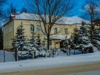 , st Lenin, house 27. law-enforcement authorities