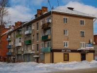 , st Lenin, house 31. Apartment house