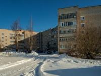 Вязьма, улица Калинина, дом 2. многоквартирный дом